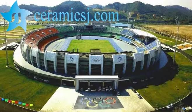 jingdezhen sport center