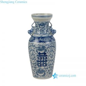 RYVM35 Medium size double happy blue and white floral vase with lion ears