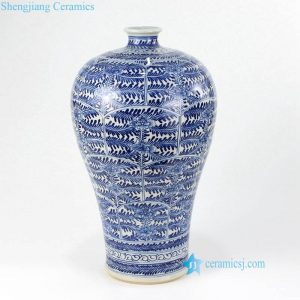 RZKY11 Hand painted delicate blue and white ceramic Meiping vase