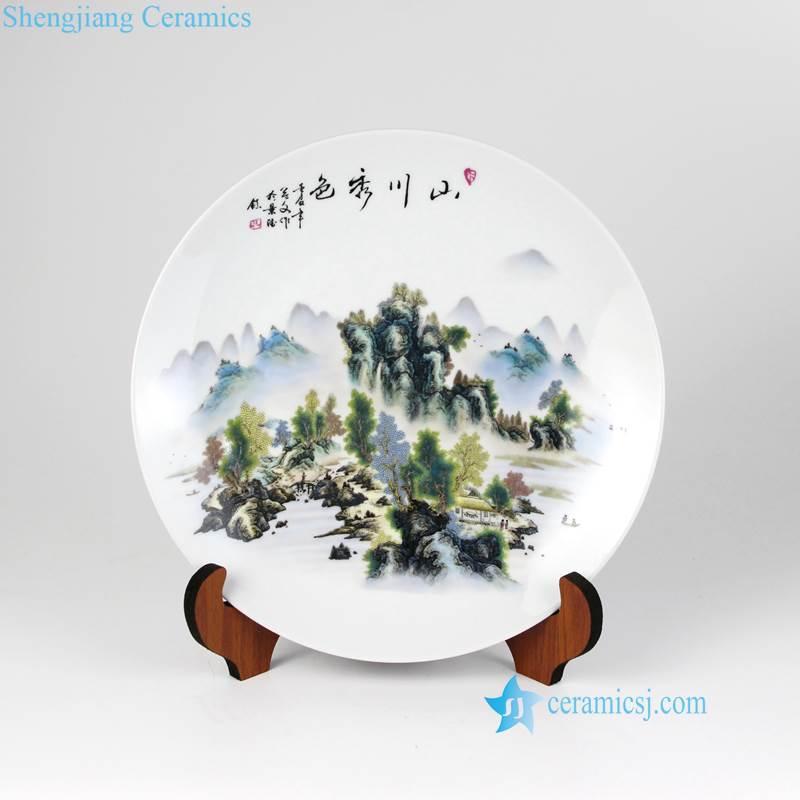 mountain ceramic plate