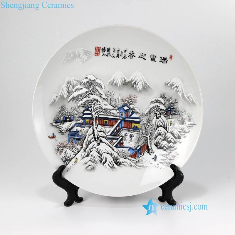 snow view plate