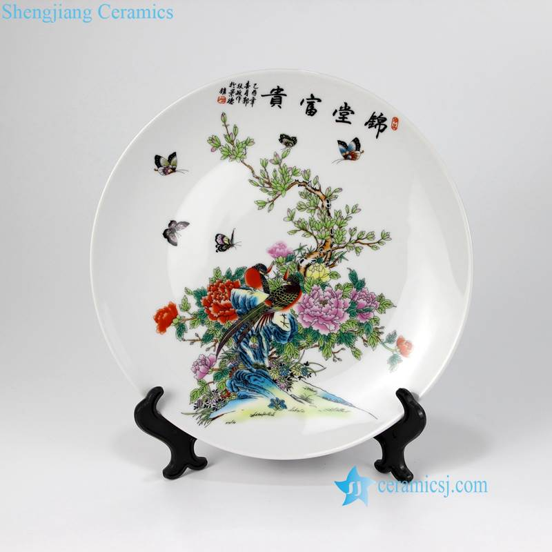 butterfly cat floral plate