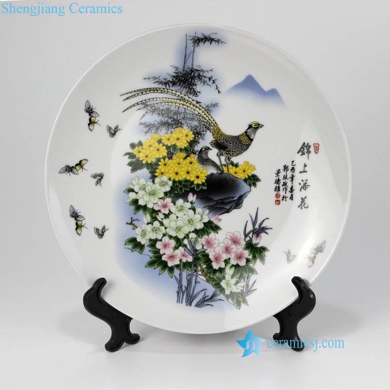 couple birds plate