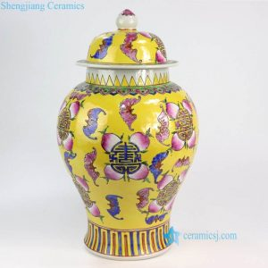 RYZG13-A China Emperor bright yellow background longevity peach and bat pattern collectible porcelain temple jar
