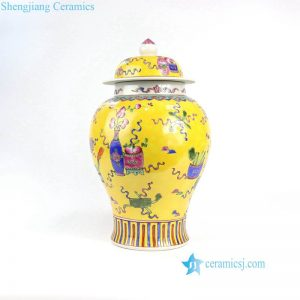 RYZG19 China yellow background reading room item pattern hand painted porcelain ginger jar