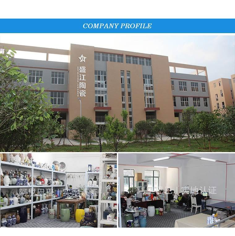 shengjiang factory building