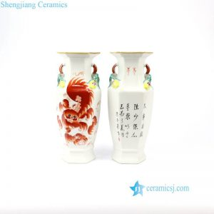 RZIH06 Colorful red lion ceramic religious vase