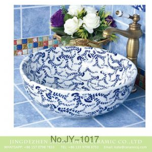 SJJY-1017-7 Round blue branch porcelain basin