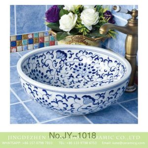 SJJY-1018-7 Jingdezhen city artist hand painted lotus porcelain basin