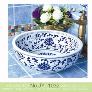 SJJY-1032-9 Blue and white lotus porcelain large bowl for bathroom