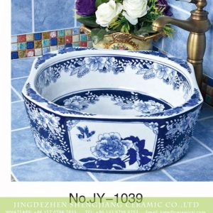 SJJY-1039-12 China style blue and white flower ceramic octagonal basin for toilet