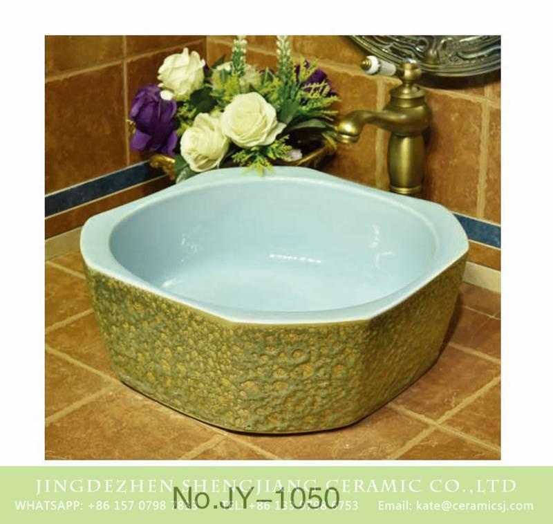 moonlight glaze inside ceramic bowl