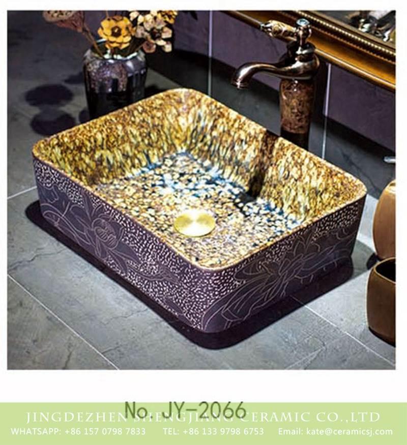 amber color inside carved porcelain sink