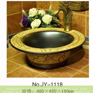 SJJY-1118-20 Hand carved basket shape ceramic basin