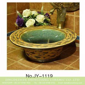 SJJY-1119-20 Straw hat shape porcelain counter top basin