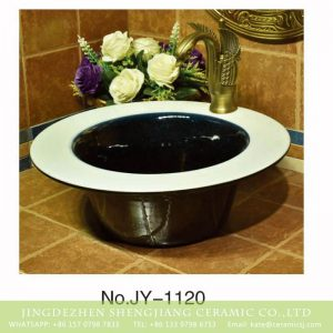 SJJY-1120-20 White wide rim brown ceramic counter top basin