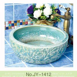 SJJY-1412-46 Blue carved lotus porcelain water bowl