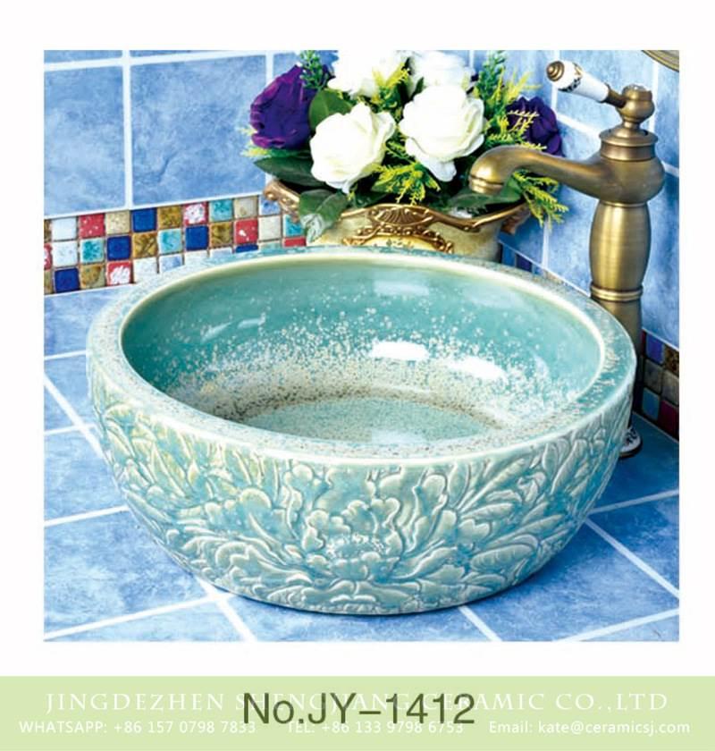 carved lotus water bowl