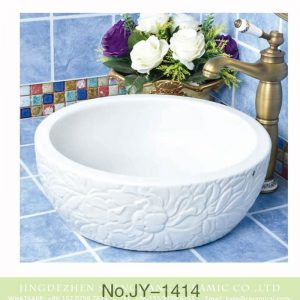 SJJY-1414 Thick layer carved white lotus porcelain sink
