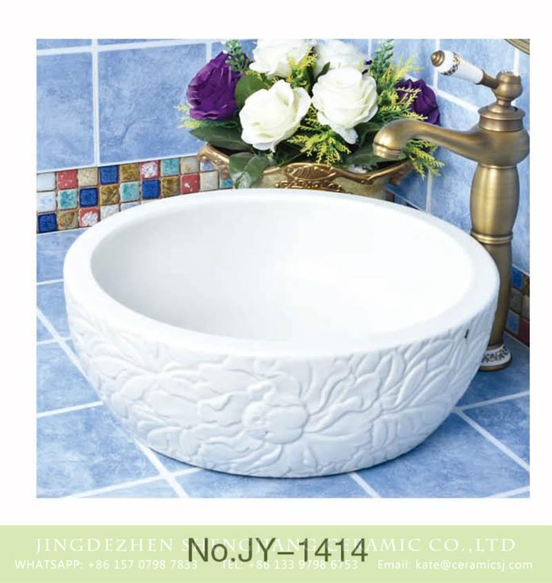 carved white lotus sink