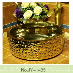 SJJY-1435-49 New arrival gold ripple surface porcelain basin
