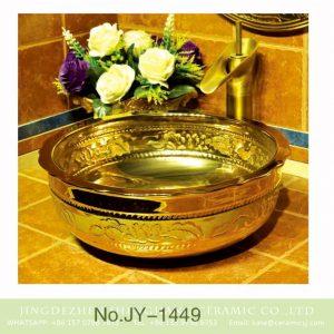 SJJY-1449-50 India wedding style flower rim golden sink