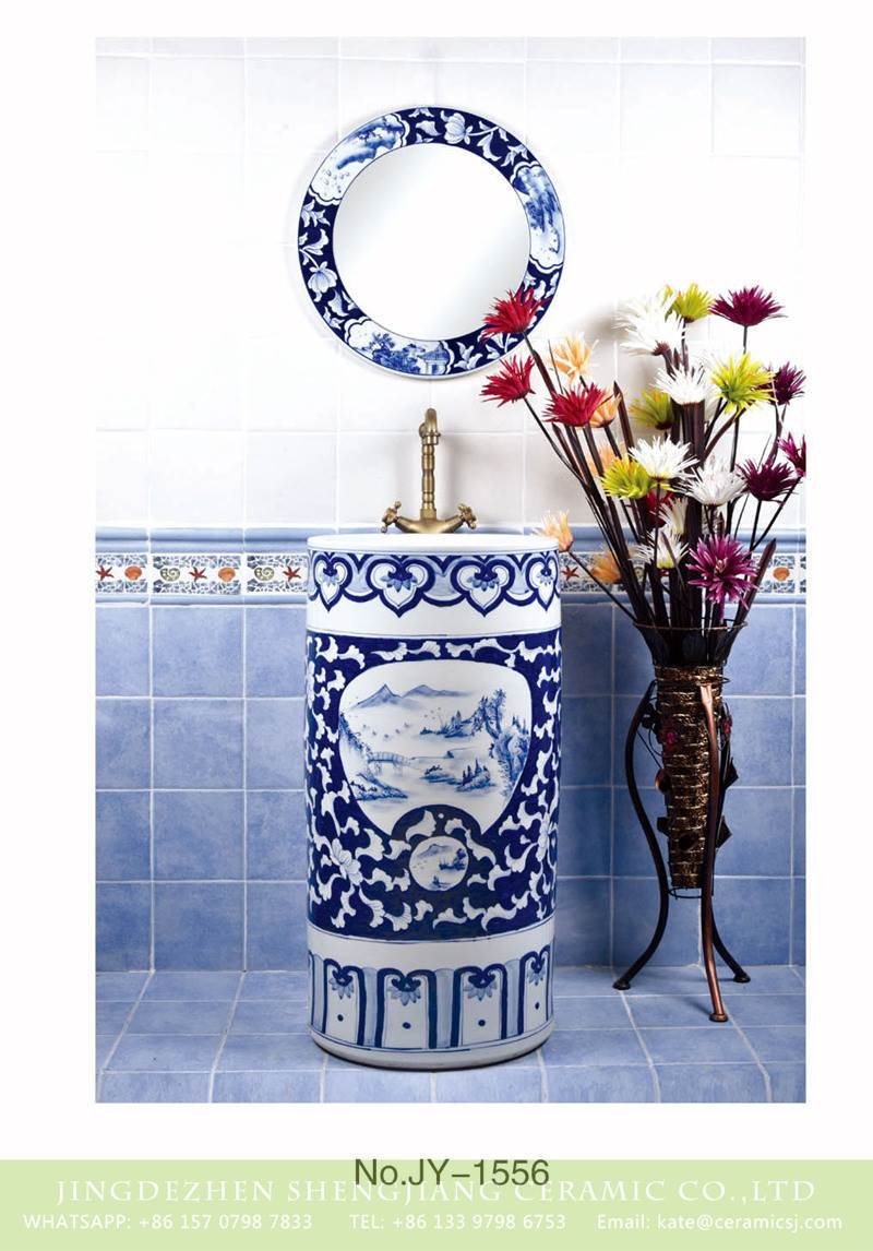 blue and white pedestal sink
