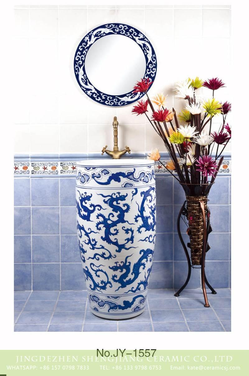 blue dragon pedestal wash bowl
