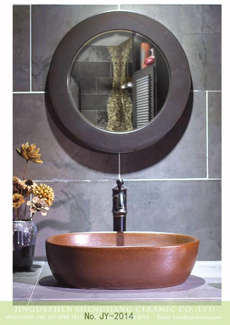 rectangular brown ceramic basin