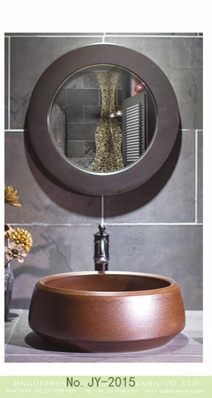 round brown ceramic basin