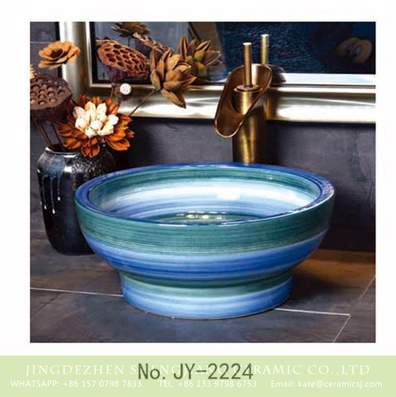 cup shape ceramic sink