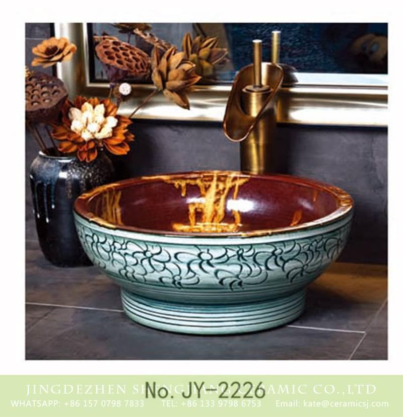 carved floral sink