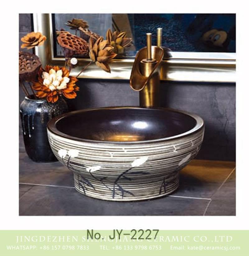 reed ceramic sink
