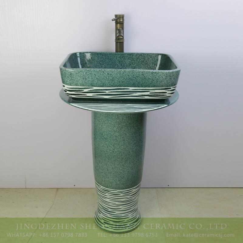green lake style ceramic pedestal wash hand sink