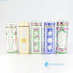 RZNR01 Carved design ceramic tea flask