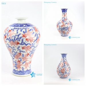 RYCI59-ACD Aquarium blue red white floral goldfish porcelain vase
