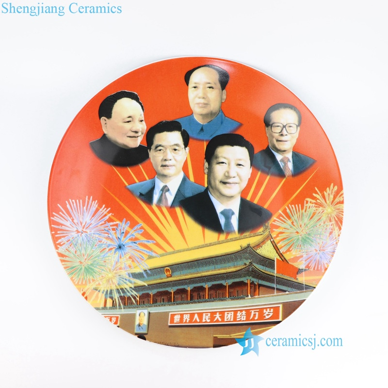 RZOD0124 China president Mao and Xi ceramic leader plates for exhibition
