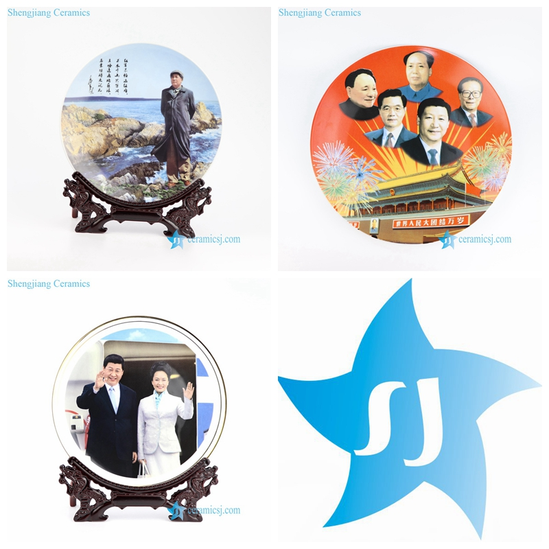 China leader ceramic plate