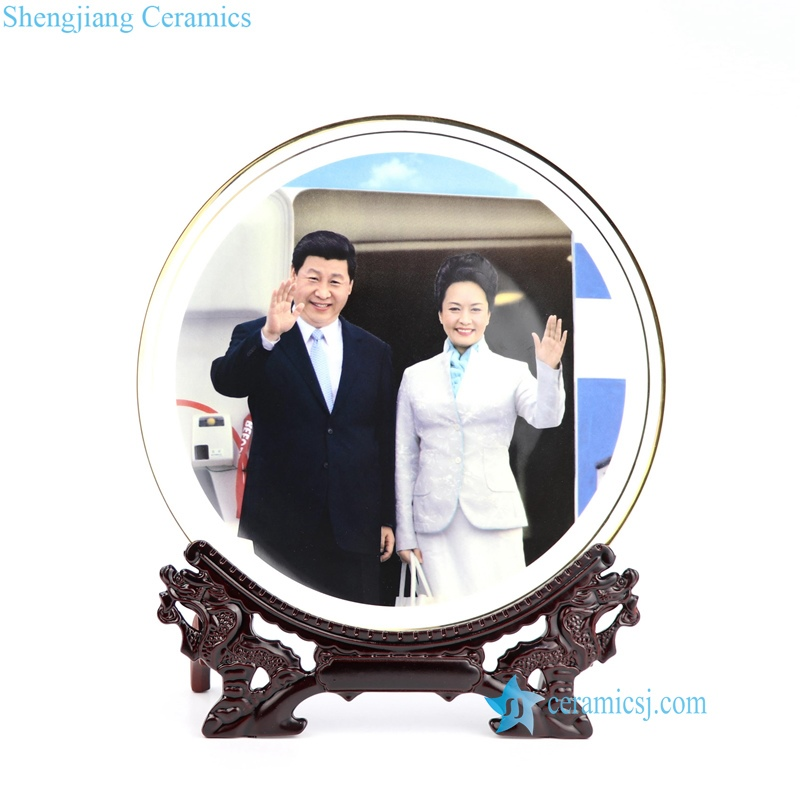 China president Mr Xi ceramic plate