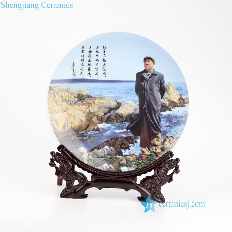 China Mao ceramic plate