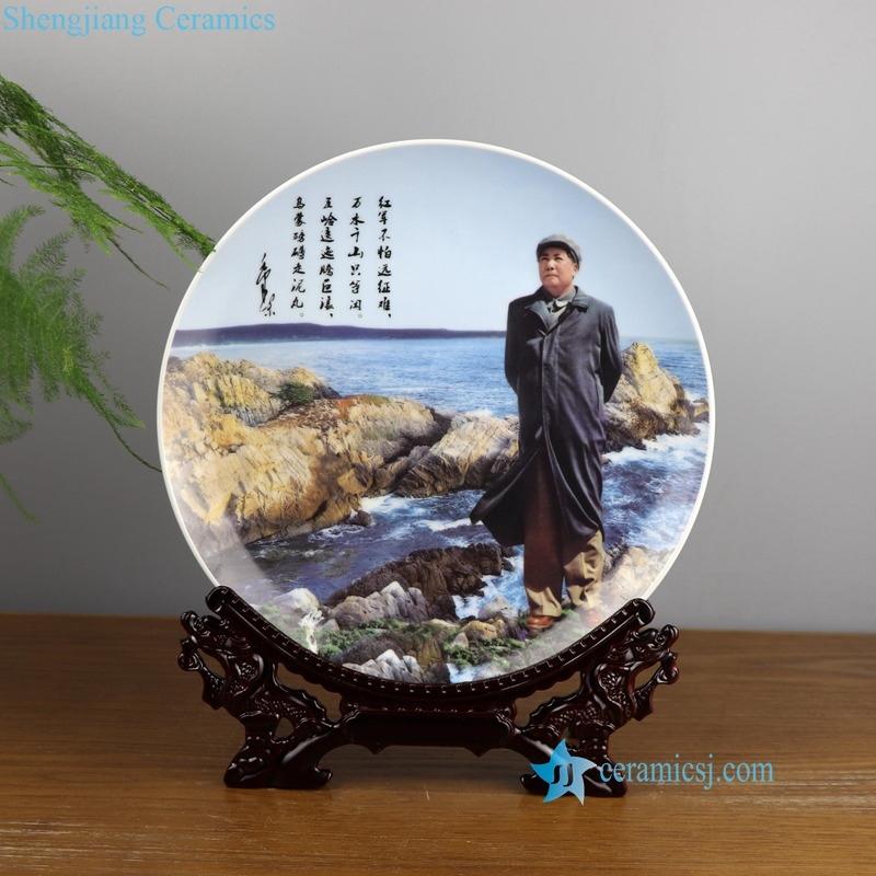 China Mao ceramic plate