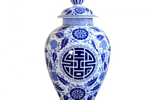 RYPU51 Dark blue and white porcelain temple jar
