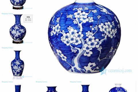 RYUG02-A/B/C/D/E/F/G/H Blue background plum blossom pattern porcelain vase in Jingdezhen