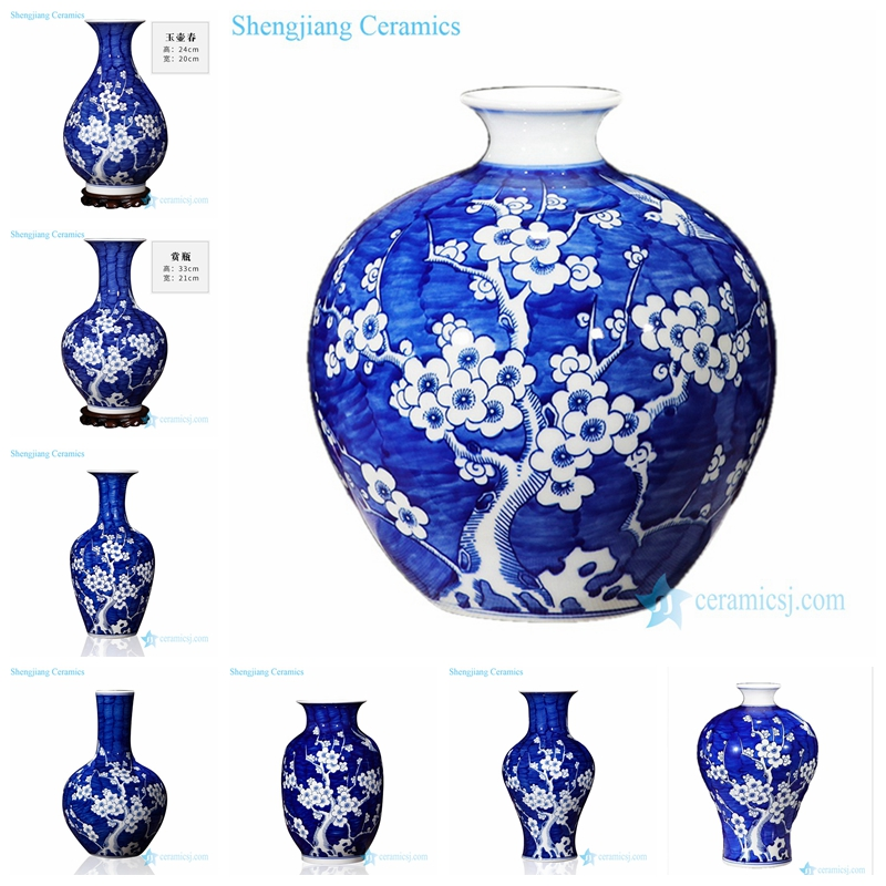 shengjiang company Blue background plum blossom pattern porcelain vase in Jingdezhen