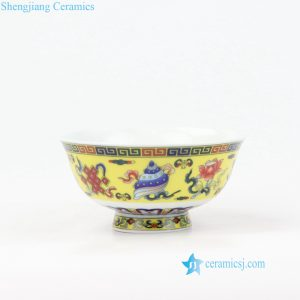 RYYY43 Yellow ceramic rice bowl made in Jingdezhen China