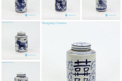 RZKT11-AF Antique style mini cute sundry porcelain box