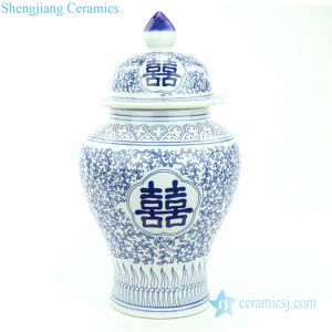 RYUJ22 Light blue floral with Chinese word double happy ceramic jar