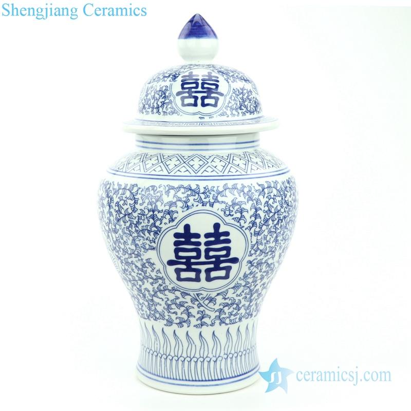 double happy ceramic jar