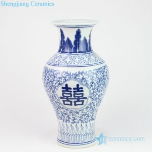 RYUJ24 Blue and white orchid ceramic vase with double happy letter