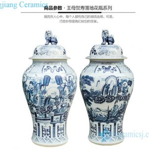 RYWY06-F Celebration for the Queen Mother of the West China fairy tale story pattern porcelain big jar